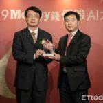遠雄人壽全方面保險商品 榮獲AI大賞七獎項